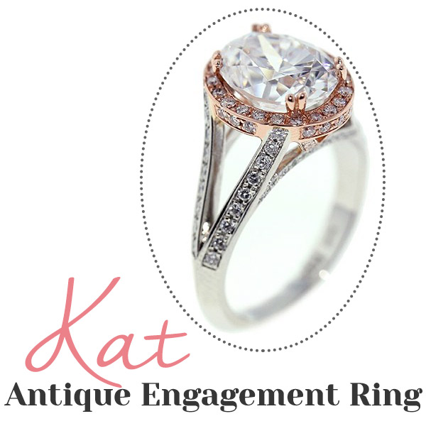 Kat Antique Engagement Ring | Anna-Mieke's Friday Favorite